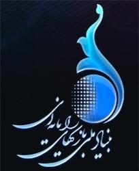 اولین کارگاه تخصصی بازی نامه نویسی در ایران برگزار می شود